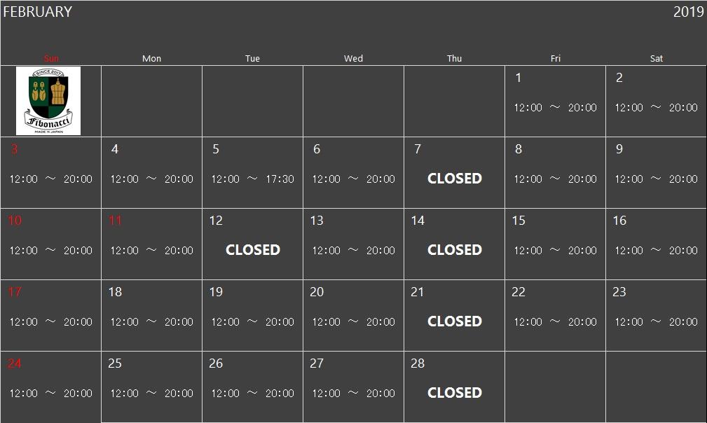 フィボナッチ紳士洋品店 営業日カレンダー2019年2月