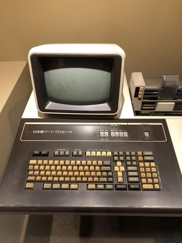 東芝 日本語ワードプロセッサー