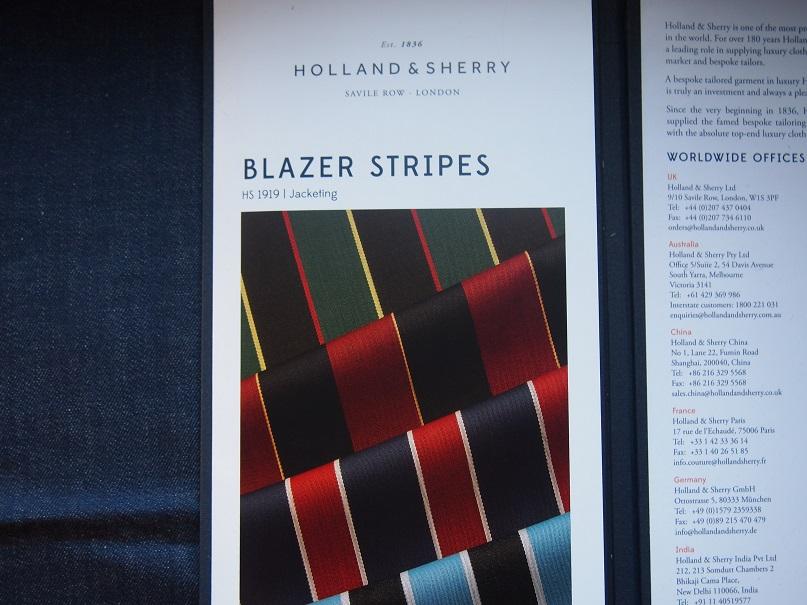 HOLLAND & SHERRY BLAZER STRIPES レガッタストライプ