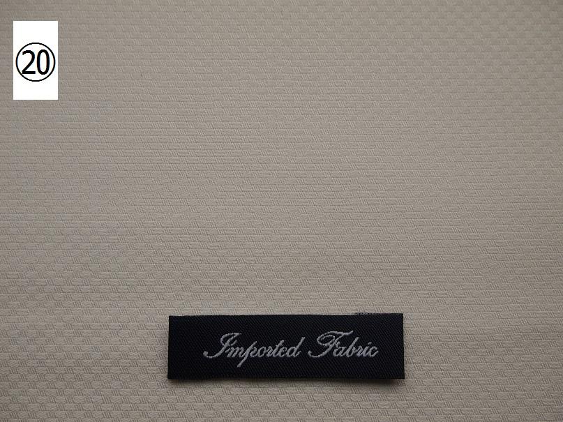 オーダーシャツ import fabric