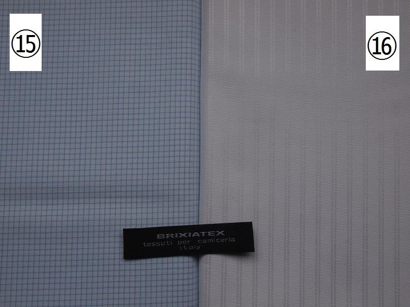 オーダーシャツ BRIXIATEX ブリキシアテックス