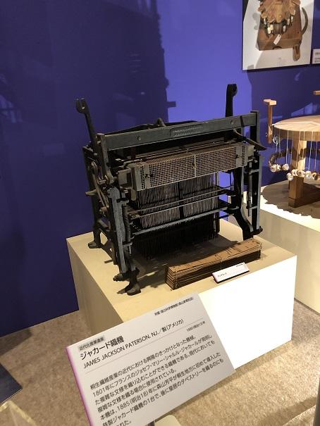 ジャカード織機