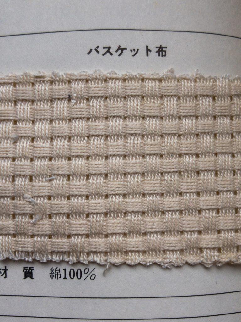 バスケット織り